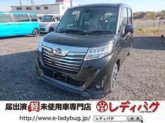 """トールカスタムG""""SAIII"""" 届出済未使用車 コンパクトカー"""