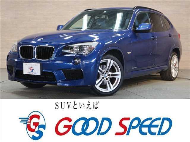 BMW sDrive 18i Mスポーツ ナビ Bカメラ 青レザー