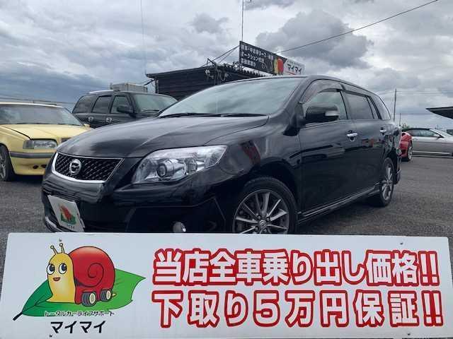 トヨタ X 202 1.5X特別仕様車