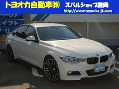 BMW320i Mスポーツ ガラスコーテイング施工済み