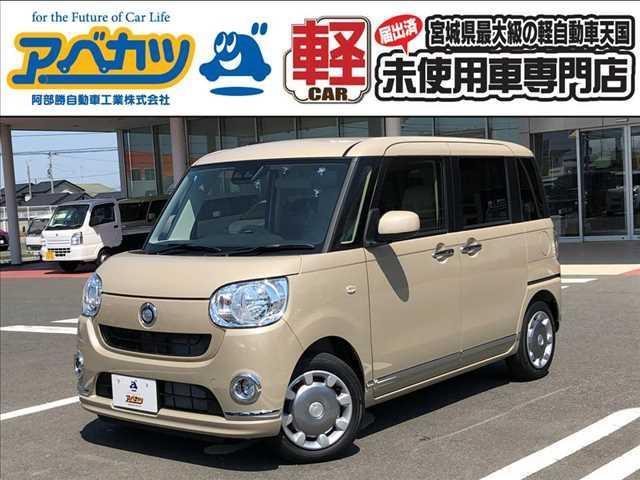 ダイハツ X メイクアップリミテッドSAIII 届出済未使用車