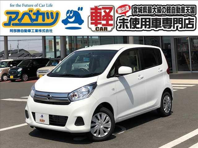 日産 J 新車