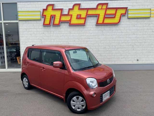 日産 X CDオーディオ・バックモニタ・プッシュスタート