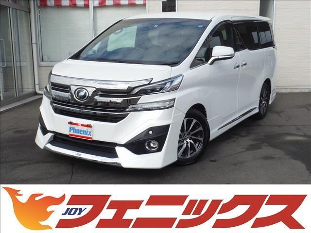 トヨタ 3.5エグゼクティブラウンジ4WDメーカーツインナビJBL