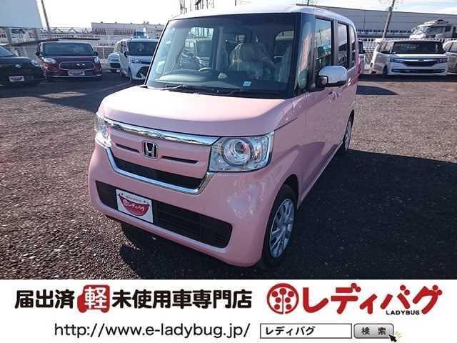 ホンダ 2トーン G・L Honda SENSING