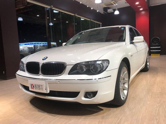 BMW 750i RHD/LHD