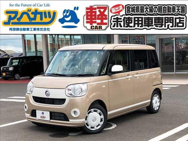 ダイハツ Xホワイトアクセントリミテッド SAIII 届出済未使用車