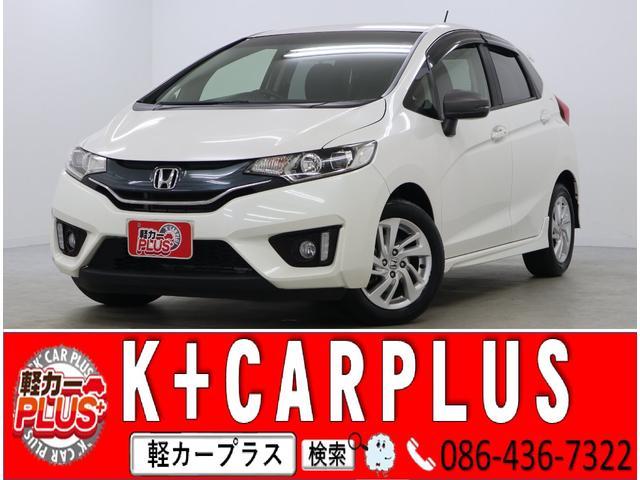 「ホンダ」「フィット」「コンパクトカー」「岡山県」の中古車