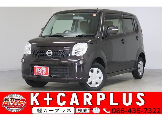 日産 X 社外CD ベンチシート AAC 電動格納ミラー