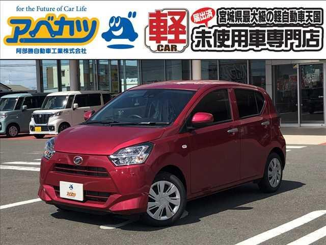 ダイハツ XリミテッドSAIII 届出済軽未使用車 軽自動車