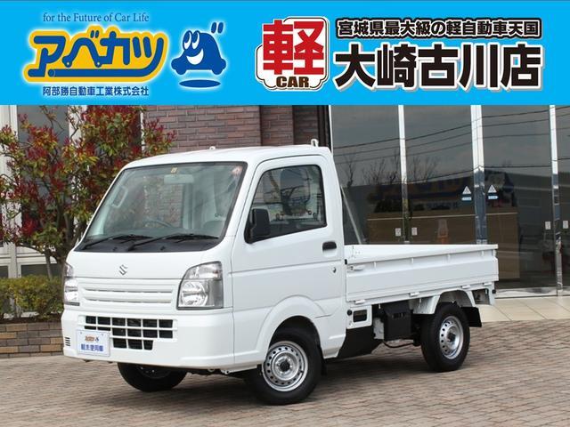 スズキ KCエアコン・パワステ 4WD 軽トラ 届出済未使用車