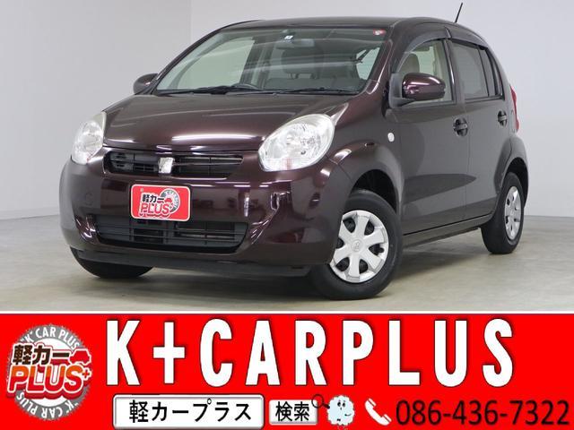 トヨタ X Kutsurogi スマートキー 純正CDオーディオ