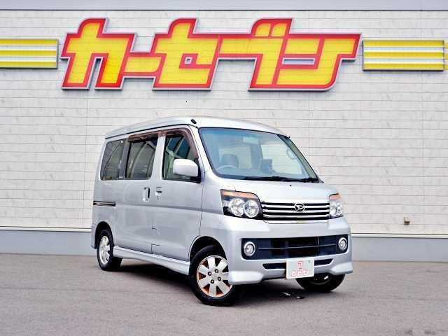 「ダイハツ」「アトレーワゴン」「コンパクトカー」「徳島県」の中古車