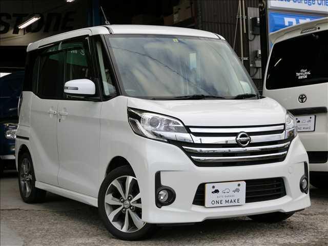 「日産」「デイズルークス」「コンパクトカー」「愛媛県」の中古車
