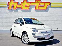 フィアット 500by gucci/ワンオーナー/ディーラー車/ETC
