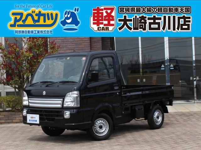 スズキ KX 衝突軽減ブレーキ 4WD 軽トラック 届出済軽未使用車