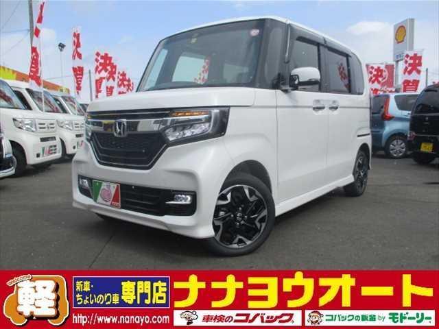 ホンダ カスタム G・Lターボ Honda SENSING 4WD
