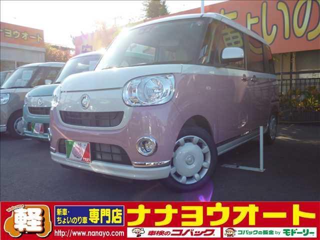 """ダイハツ X """"メイクアップリミテッドSAIII"""" 4WD"""