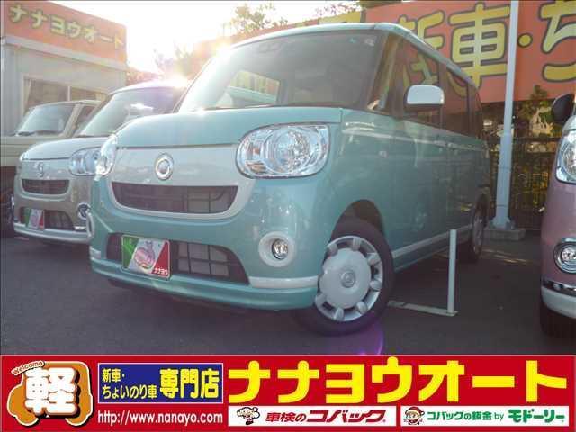 """ダイハツ X """"ホワイトアクセントリミテッドSAIII"""" 4WD"""