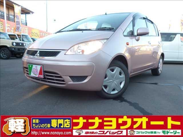 Very 4WD ナビ