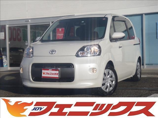 トヨタ X純正SDナビ地デジTVバックモニタートヨタセーフティセンス