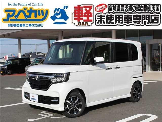 ホンダ カスタムG・Lホンダセンシング4WD届出済未使用車軽自動車