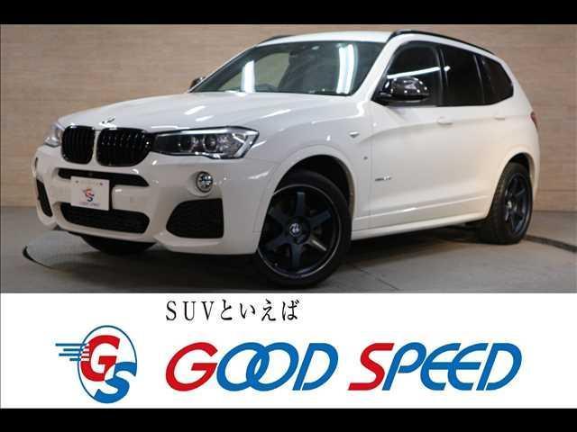 BMW Xドライブ20D MSスポーツ 4WD 純正ナビ フルセグ
