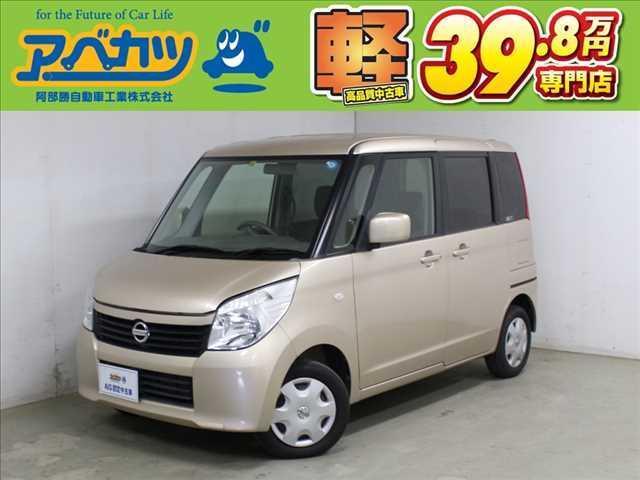 日産 E  CDオーディオ装着車  プッシュスタート  軽中古車