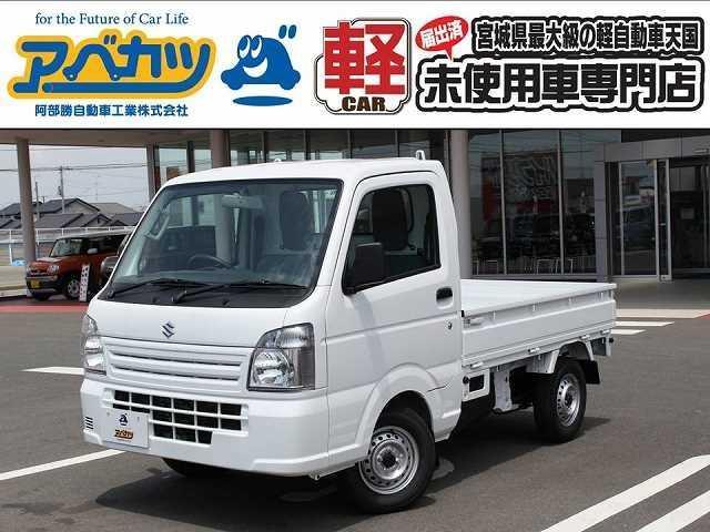 スズキ KCエアコン・パワステ 届出済軽未使用車軽自動車 軽トラック