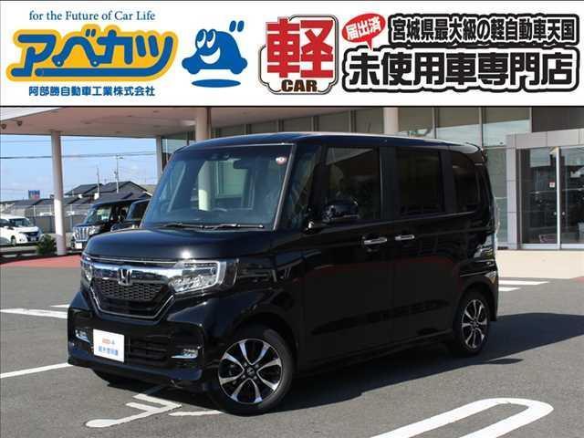 ホンダ カスタム G・L ホンダセンシング 届出済軽未使用車軽自動車