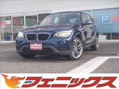 BMW X1xDrive20iスポーツ4WDメーカーナビディスチャージ