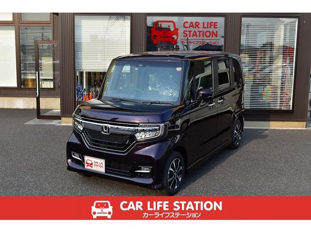ホンダ カスタム G・L Honda SENSING届出済未使用車