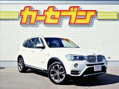 BMW X3xDrive 20d Xライン ディーゼル/4WD/純正ナビ