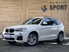 BMW X3xDrive20d Mスポーツ 4WD 黒革 シートヒーター