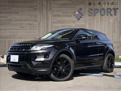 レンジローバーイヴォークダイナミック テクノロジーパック 4WD ガラスルーフ 黒革
