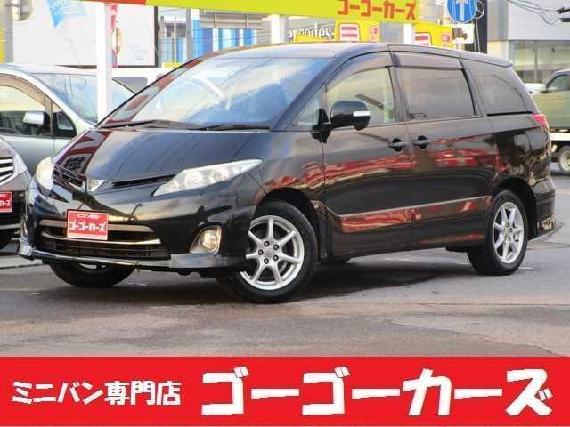トヨタ アエラス 4WD 左電動スライド オートクルーズ HID