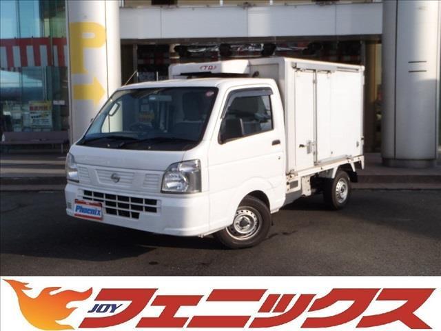 日産 菱重コールドチェーン冷蔵冷凍車/-5℃~+25℃