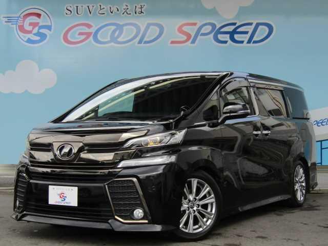 トヨタ Z Aエディション ゴールデンアイズ 7人 両側電動