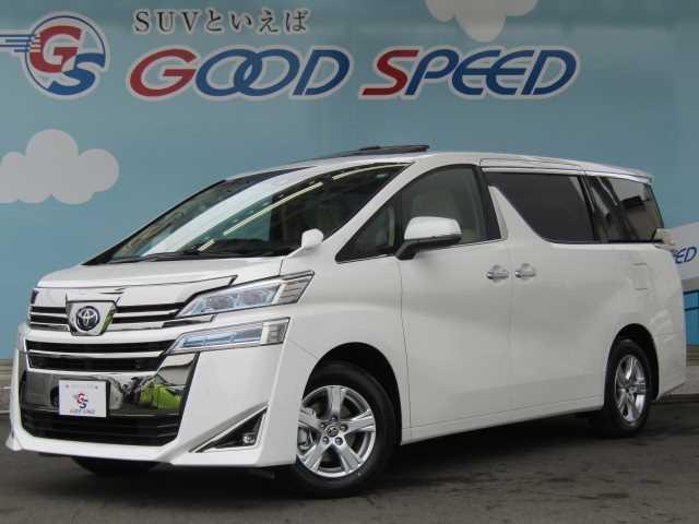 トヨタ X 8人乗り 新車未登録 サンルーフ ディスプレイOD