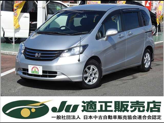 ホンダ G Highway Edition