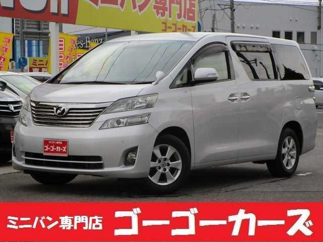 トヨタ X 8人 4WD ワンオーナ TV バックカメラ 後席モニタ