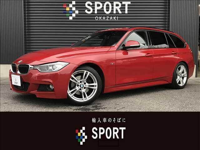 BMW 320d BP ツーリング Mスポーツ ACC 黒革 ナビ