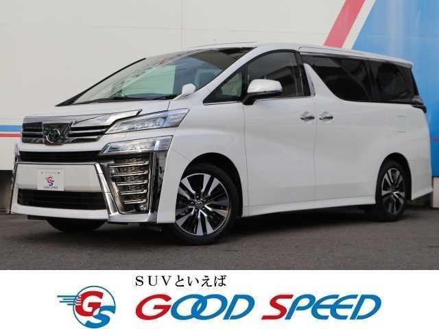 トヨタ 2.5Z Gエディション 新車 SR Dナビ 両P 衝突軽減