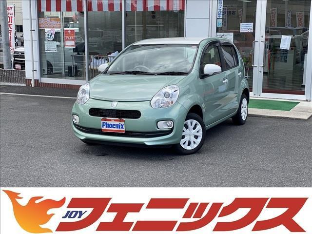 トヨタ 1.0+Hana Cパッケージ 地デジSDナビ バックカメラ