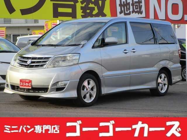 トヨタ ASプラチナ 4WD 両電動スライド バックカメラ HID