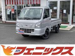 NT100クリッパートラックDX パートタイム4WD 5速MT ラジオチューナー ABS