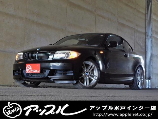 BMW 135i Mスポーツ 後期 サンルーフ タイヤパンク保証付