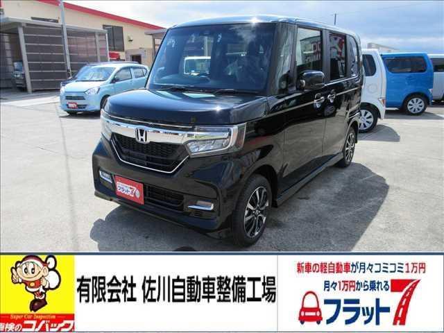 ホンダ カスタムG・L ホンダセンシング 4WD 届出済未使用車