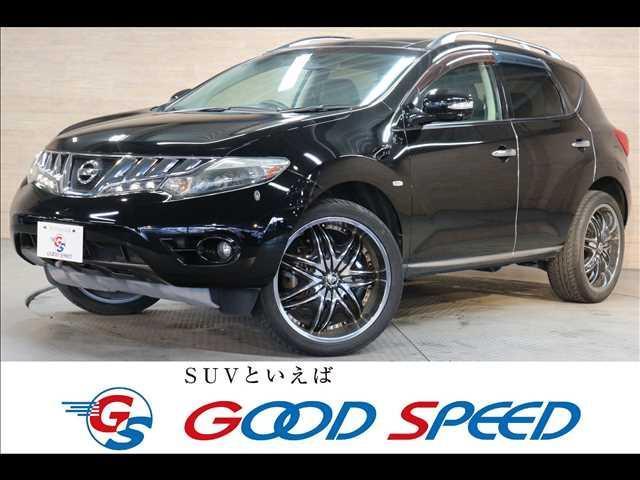 日産 ムラーノ 350XV FOUR サンルーフ HDDナビ 黒革 4WD