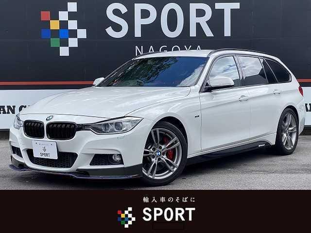 BMW 320dブルーパフォーマンス ツーリング Mスポーツ ナビ
